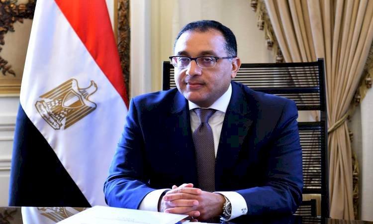 الحكومة: إطلاق مشروع الرقم القومى العقارى الموحد فى بورسعيد يوليو المقبل